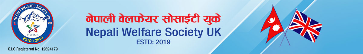 Nepali Welfare Society UK